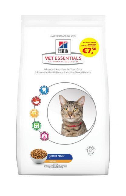 Promobag VE Feline Mature Adult