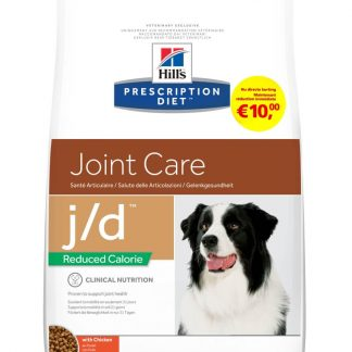j/d reduced calorie stickerzak